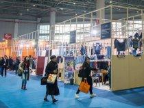 Intertextile Shanghai's Beyond Denim Spotlights FabricTechnologies