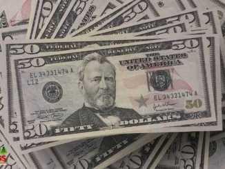 إليك سعر صرف الدولار مساء اليوم الثلاثاء 04/05/2021