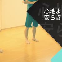 キコウトレーニングセッション