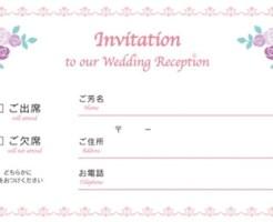 結婚式の招待状返信ハガキの書き方