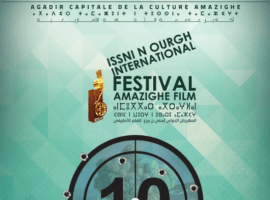 catalogue-film-amazigh
