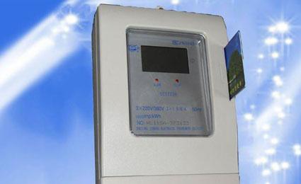 """قريبا … استهلاك الكهرباء سيكون بواسطة """" بطاقة الاداء المسبق"""""""