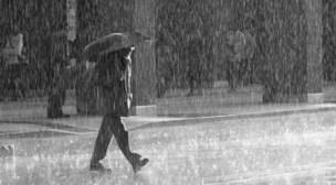 كمية التساقطات المطرية المسجلة خلال الـ24 ساعة الماضية
