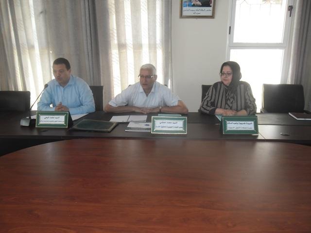 لجنة حقوق الإنسان بالشمال ومديرية التعليم بوزان يستعدان حقوقيا للموسم الدراسي المقبل