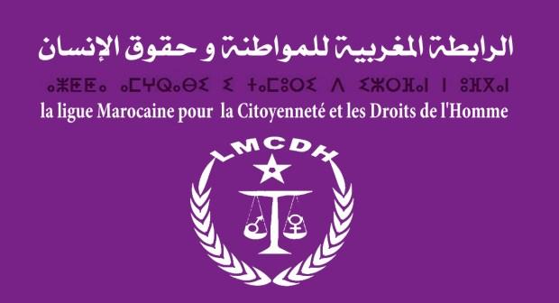 الرابطة المغربية للمواطنة وحقوق الإنسان تدين العنف المدرسي