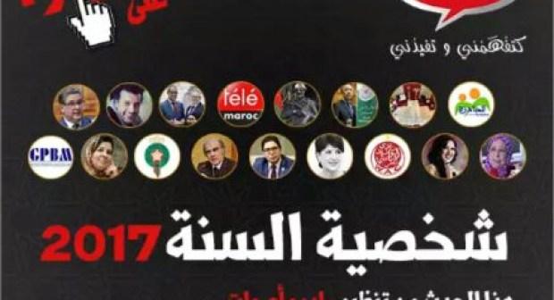 """أخنوش، بوريطة، الجواهري،…ضمن المرشحين ل""""شخصية السنة"""""""
