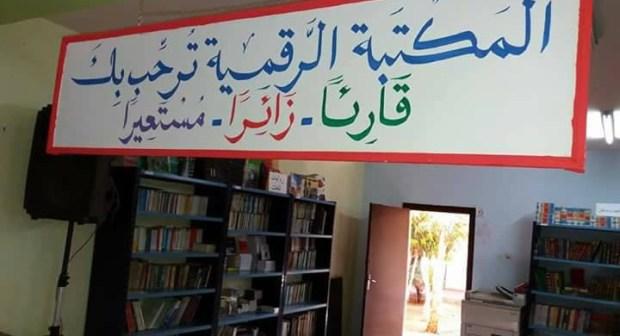 بويزكارن: بدائل أنوال للشباب و التنمية تنشئ المكتبة الرقمية بثانوية الحسن الثاني التأهيلية