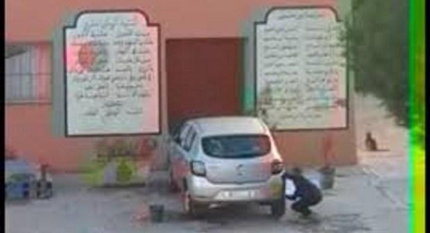 هذا قرار مديرية التعليم  في واقعة تلميذ ألزمه أستاذه على غسل سيارته