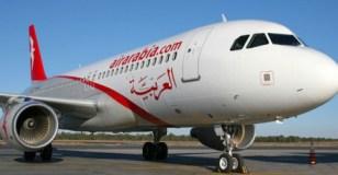 أكادير: العربية للطيران تطلق خدمة التنقل بين مطار المسيرة ووسط المدينة