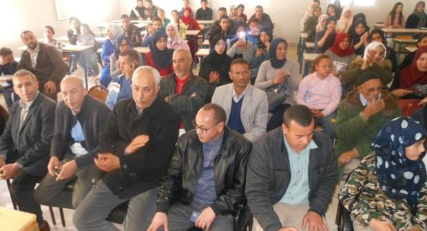 حفل التميز بثانوية 30 يوليوز التأهيلية بمدينة سوق السبت