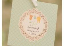 الزميل اسماعيل آيت احماد يرزق بمولود