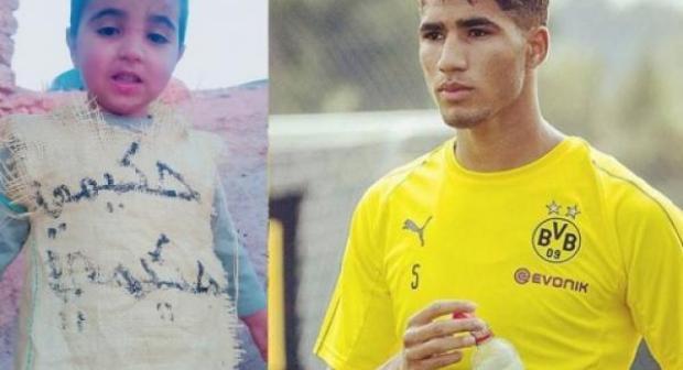أسرة أشرف حكيمي تزور الطفل الذي رفع اسم حكيمي على قميص صنعه من كيس دقيق