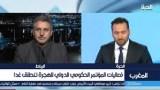 """بالفيديو: خالد الشرقاوي السموني… """"المغرب لا يصدر المهاجرين لأوربا"""""""