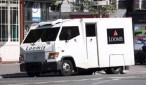 باريس: اختفاء سيارة لنقل الاموال تحمل 3 ملايين أورو