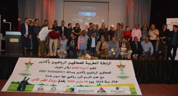قناة الأمازيغية تفوز بالنسخة الثالثة للكولف الخاص بالصحافيين
