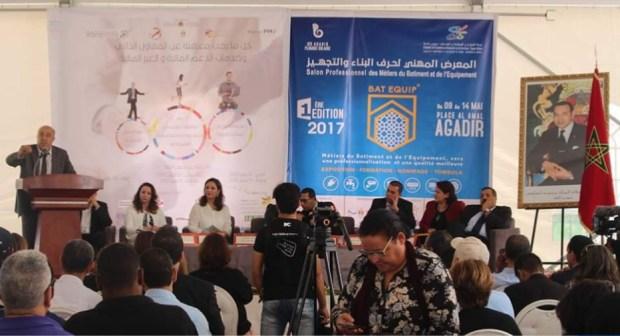 المعرض الوطني لحرف ومهن البناء والتجهيز يعقد ندوته الصحافية بأكادير