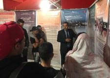 ولاية امن العيون تواصل انفتاحها بمشاركة متميزة في ملتقى الاعلام المدرسي والمهني