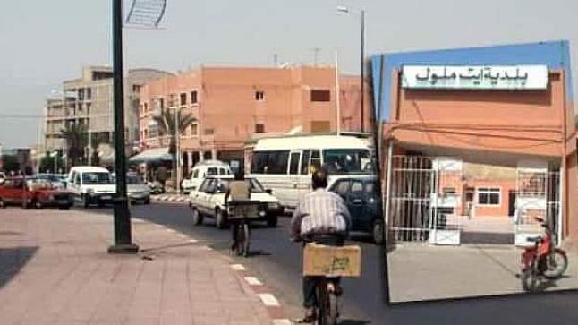 ادارية أكادير تؤجل قضية عزل رئيس المجلس الجماعي لأيت ملول