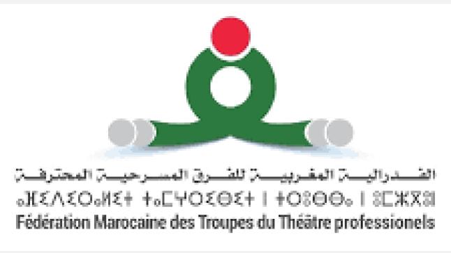 مسرحيون بسوس …استمرار معاناتهم المادية و الاجتماعية القاهرة التي يعانون منها بسبب الجائحة (بلاغ)