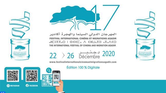 في نسخة رقمية…انطلاق فعاليات الدورة 17 لمهرجان أكادير الدولي السينما والهجرة