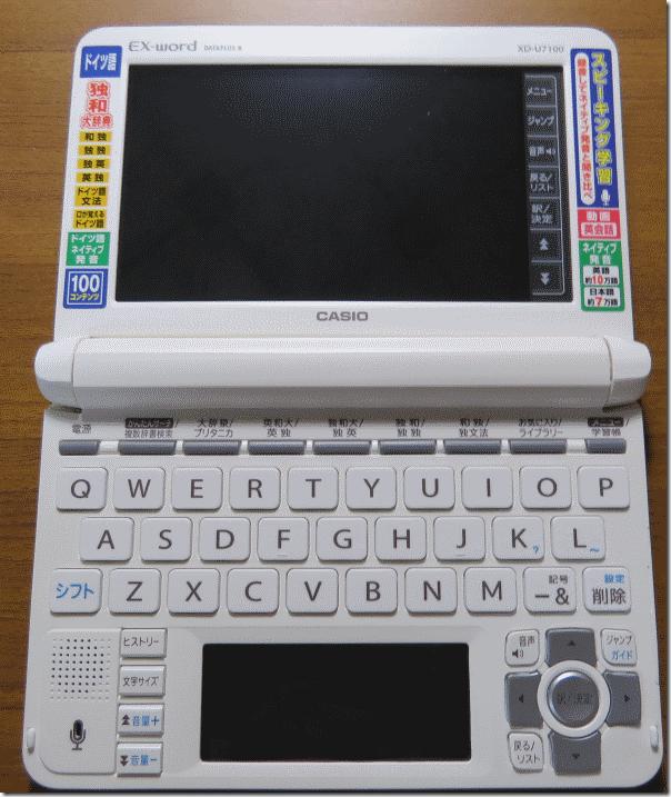 20141218_xd-u7100_03