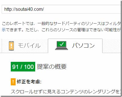 20150614_speed2
