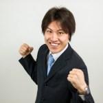 ブログで月収50万円を達成した、気分