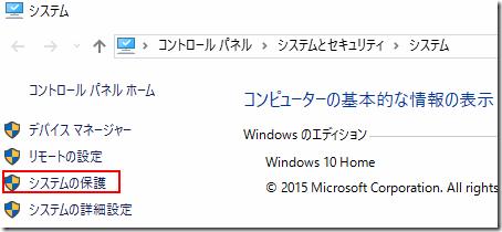 20160203_wifierror3