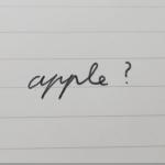 「アピカ プレミアムCDノート」~定価1,296円のノートだけどペンがスイスイ進む