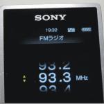 FMラジオでAM放送が聴ける