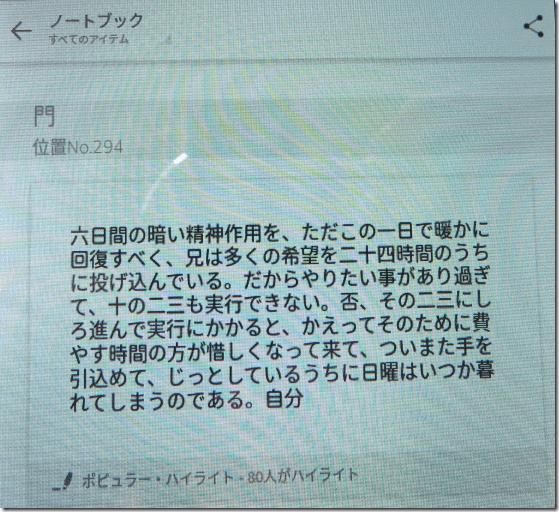20160905_fire3