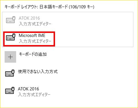 IME 51