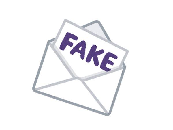 fake mail