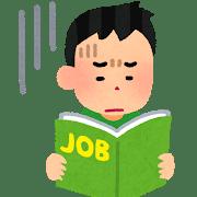 job sad