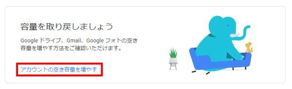 Google One #1