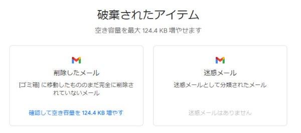 Google One #2
