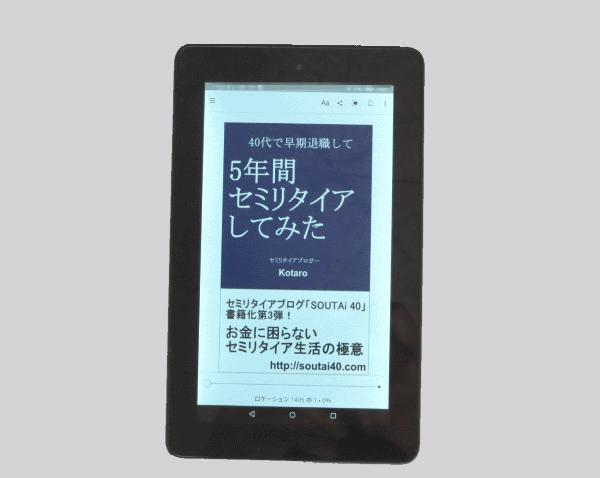 mybook3