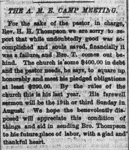 August 4, 1883. Commercial.