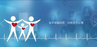 China's Medical Equipment Developer Peijia Medical Raised $100 Million in a Series C Round Funding
