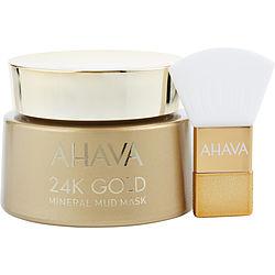 24K Gold Mineral Mud Mask  --50ml/1.7oz