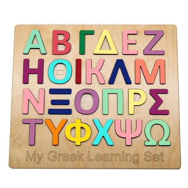 Greek Learning Set
