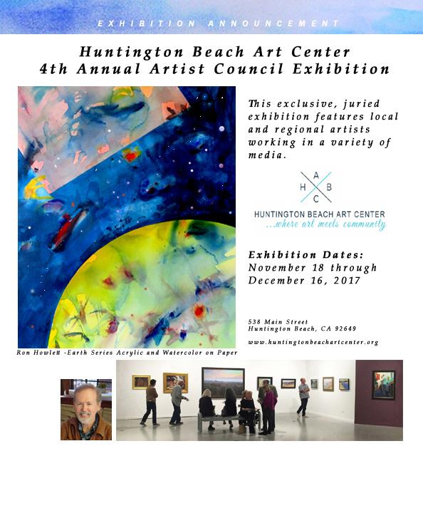 HB-Art-Center-2017-Announcement