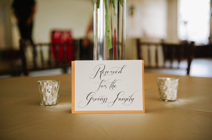 calligraphy-reserved-sign