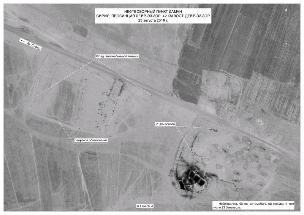 USA financujú sýrske ropné polia na financovanie žoldnierov a spravodajských operácií