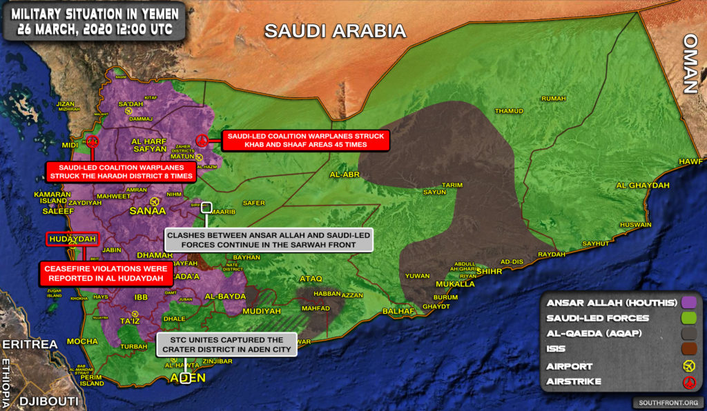Military Situation In Yemen On March 26, 2020 (Map Update)