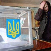 Kiev junta: afgelaste verkiezingen west Donbass
