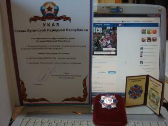 RvACongress-Luhansk4
