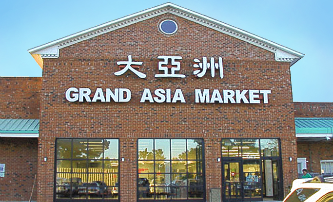 Grand Asia Market South Hills Mall And Plaza