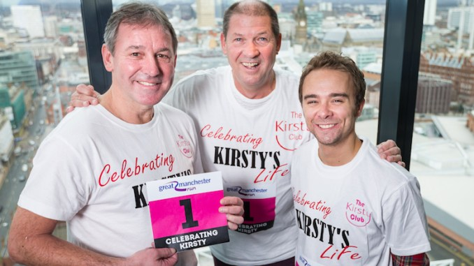 Bryan Robson, Phil Taylor, Director of The Kirsty Club, and Jack P Shepherd