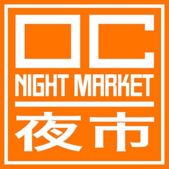 OC Night Market Costa Mesa California